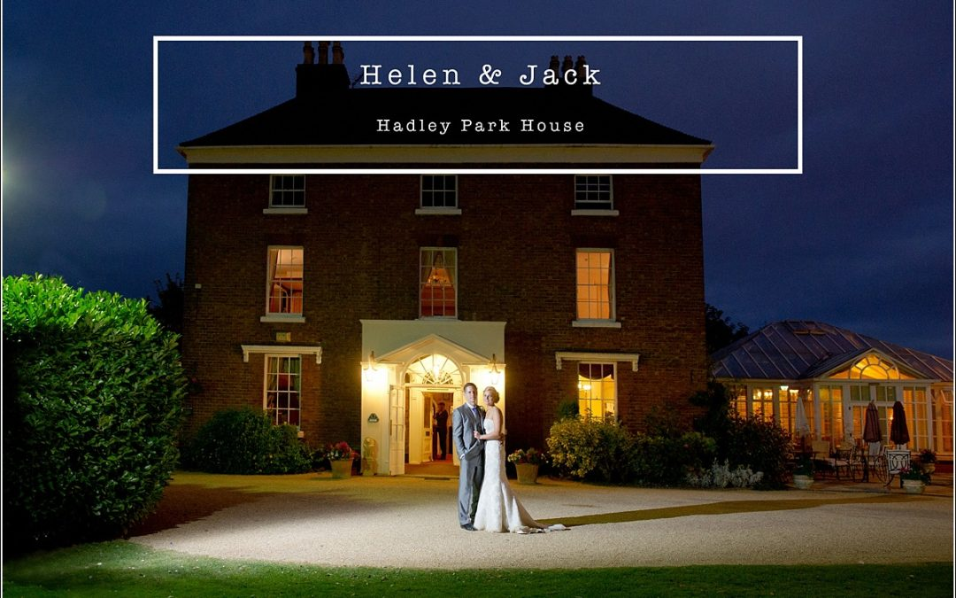 Hadley Park House {Wedding Photographer}